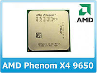 Процессор AMD Phenom X4 9650 AM2 AM2+ 2,3 GHz