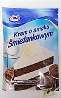 Заварной крем для торта сметанный вкус Emix Польша