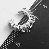Серьги кольца (имитация пирсинга) без прокола ушей с кристаллами.