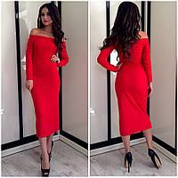 Платье миди со спущенными плечами красное