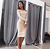 Платье со спущенными плечами длинны миди бежевое