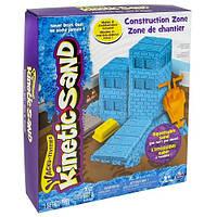 Набор песка для детского творчества - KINETIC SAND CONSTRUCTION ZONE (голубой , формочки, 283 г)