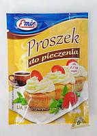 Разрыхлитель для теста и выпечки 18 гр  Emix Польша