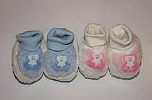 Пинетки махровые для новорожденного Турция с розовым