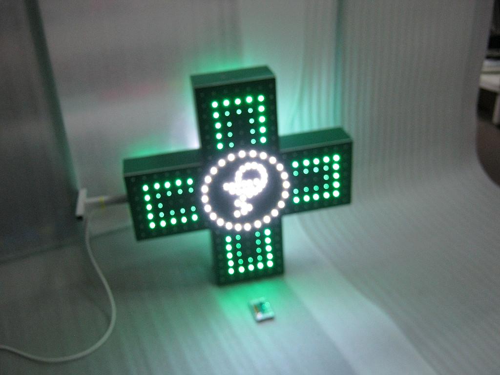 Изготовление светодиодного  аптечного креста. -1