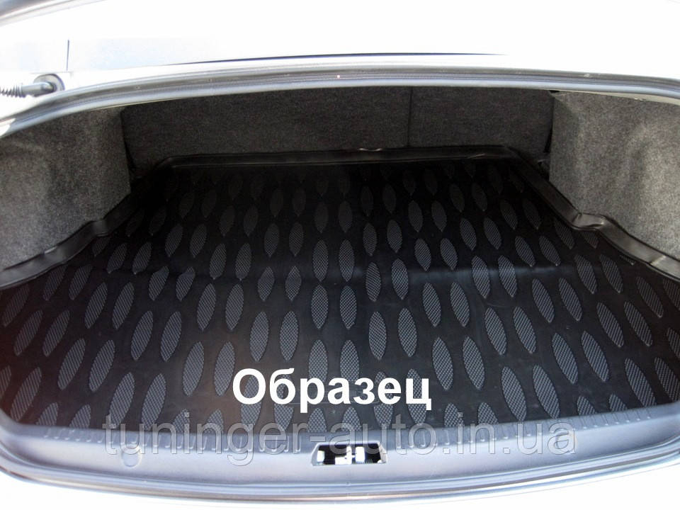 Ковер багажника Skoda Rapid 2012- (sed)