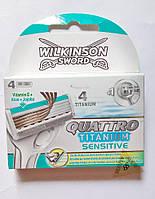 Кассеты Wilkinson Sword Quattro Titanium Sensetive 4 шт