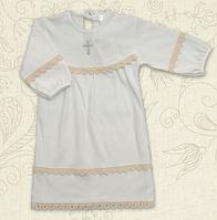 """Сорочка для крещения """"Поліночка"""" длинный рукав ТМ Бетис, интерлок"""