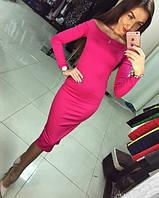 Стильное розовое платье, спущенные плечи, длинный рукав,  миди, розовое