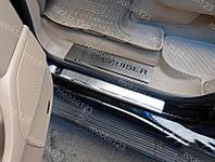 Накладки на пороги Toyota Land Cruiser 200 (2008->) (Nat) Premium