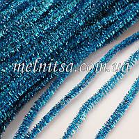 Синельная проволока, 30см, т.голубая,  блестящая, 10 шт.