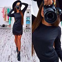 Платье полуприталенное с французским кружевом черное