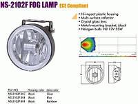 Дополнительные фары противотуманные SIRIUS NS-2102 F-B-C H3/12V/55W/D=100mm Taiwan пара