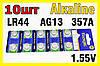 Батареи питания LR44 10шт Alкaline AG13 357A A76 батарейка батарейки аккумулятор