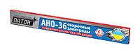 Электроды Патон АНО-36 3 мм (1 кг)