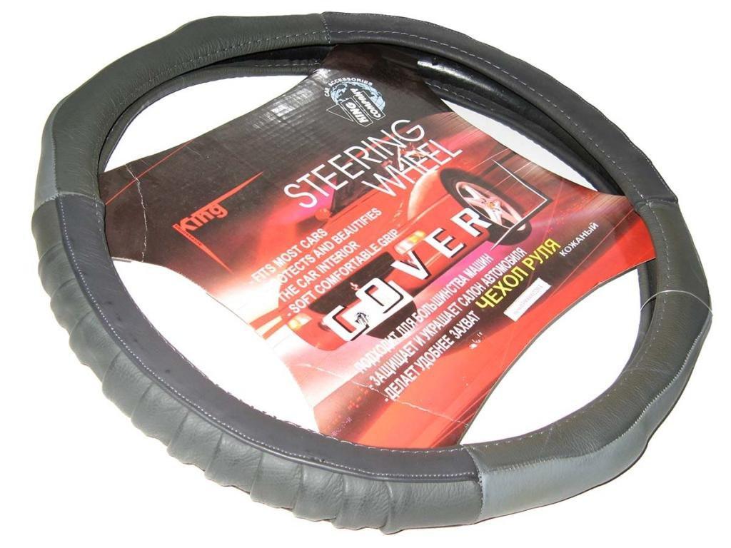 Кожаная оплетка чехол на руль размер L (39-40 см) кожа 220 серая с серыми плессир. встав. (авто автомобиля)