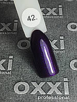 Гель-лак OXXI Professional №042, 8 мл