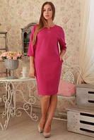 Красивое платье полубатал от украинского производителя