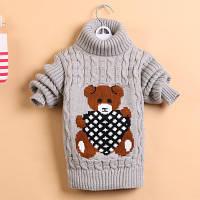 Детский свитер 225002