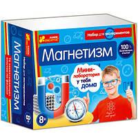 """0324 Набір для експериментів """"Магнетизм"""" 12115011Р"""