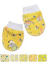 Детские царапки (рукавички) (Желтый, случайный рисунок)