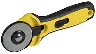 Нож с круглым лезвием диаметром 45 мм для криволинейного реза (лезвие STHT0-11942)  STANLEY STHT0-10