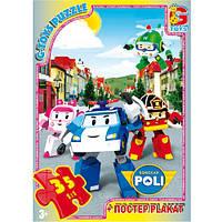 """Пазли  із серії """"Робокар Поллі"""", 35 елементів RR067430 ТМ """"G-Toys"""""""