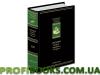 Библиотека русской классики в 100 томах (1-100)