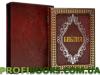 Библия в подарочном футляре