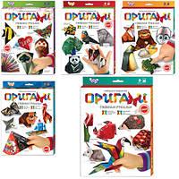 "Набор для творчества  ""Оригами ""  20 шт"