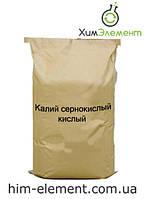 Калий сернокислый кислый (калий бисульфат, калий гидросульфат)