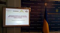 29 вересня 2016 року в рамках спільного українсько-швейцарського  проекту державно-приватного партнерства у професійно-технічній освіті  відбудеться відкриття одного з Міжрегіональних навчально-практичних  центрів з підготовки фахівців у сфері санітарних технологій