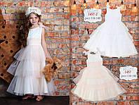 Нарядное платье на выпускной  (персик) ТМ МОНЕ р-р 116