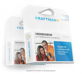 Акумулятор Craftmann для телефону Alcatel One Touch 155 (ємність 900mAh)
