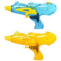 Водяной пистолет M 2838