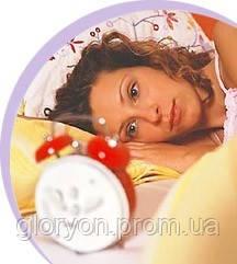 Хотите спать спокойно?