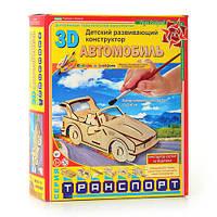 Деревянная игрушка  Пазлы 3D  0051 Автомобиль