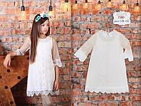 Нарядное платье для девочки с воротником из биссера ТМ МОНЕ р-р 128,134,140,146,152