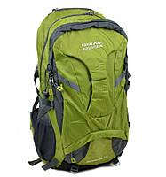 Рюкзак Туристический нейлон Royal Mountain 8380 green, рюкзак на рыбалку, много карманов