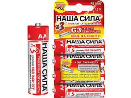 Батарейка Наша Сила R6 4mbl G3