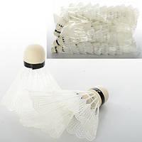 Воланчик MS 0350 (800шт) белый пластик, 1 упаковка 40шт, в кульке, 23,5-21,5см