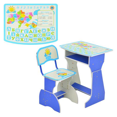 Парта HB 2029 UK-01-7  со стульчиком, регулир-я высота, синяя, в кор-ке 50-48-57см