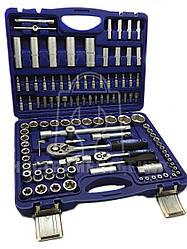 Набор инструмента KINGTUL KT108 (108 предметов)