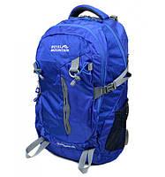 Рюкзак Туристический нейлон Royal Mountain 8461 blue, рюкзак в поход, рюкзак многофункциональный