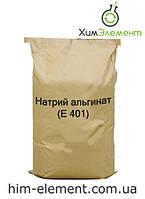Натрий альгинат (Е 401)