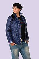 Модная демисезонная стеганная куртка с воротником стойка размера 48-54