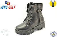 Детская обувь оптом.Зимние сапоги для девочек от ТМ.Jong Golf разм (с 32-по 37)
