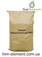 Натрий сернистокислый пиро (метабисульфит) пищ