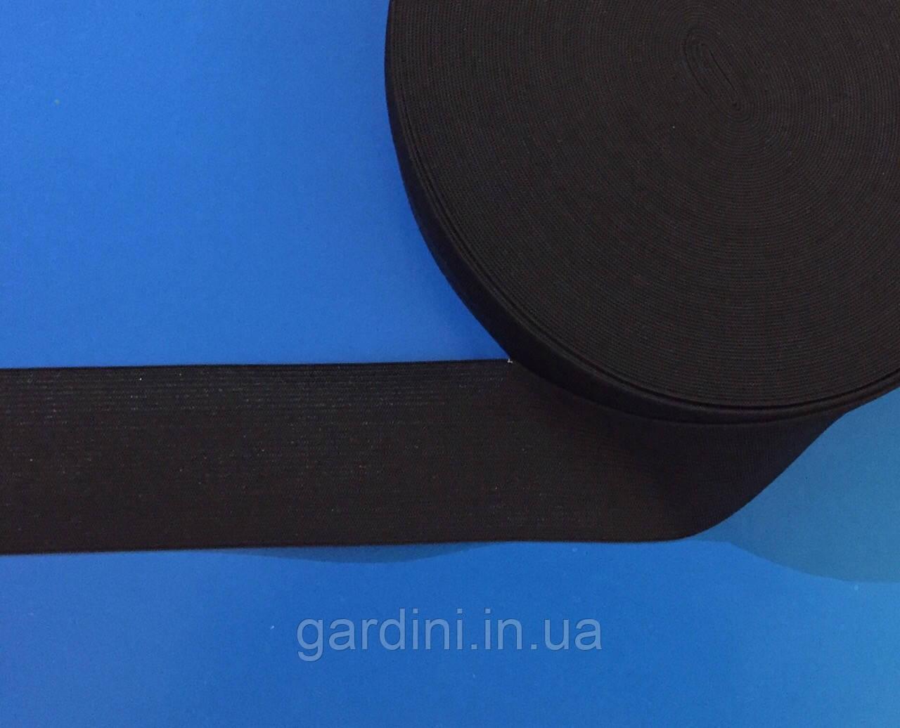 Резинка черная 50 мм