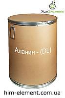 Аланин - (DL)